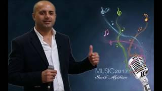 Surik AYIBIAN - NEW 2017 GUNDO - EZDI MUSIC