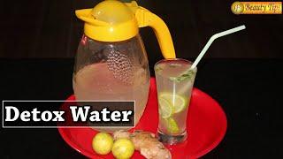 How To Make Detox Water by Satvinder Kaur Thumbnail