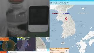 [지진관측 진도0] 이와테 현 해역서 규모3.6 깊이3…