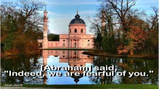 SURAH AL HIJR Chapter 15 recited by Abdul Rahman Al Sudais full.mp4