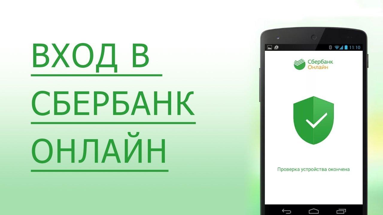срочный кредит наличными без справок skip-start.ru