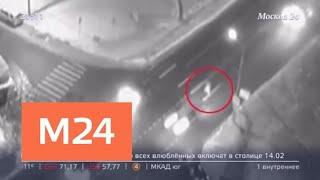 Смотреть видео Сбившего девушку возле церкви водителя задержали полицейские - Москва 24 онлайн
