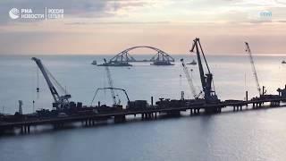 Транспортировка и установка автодорожной арки Крымского моста за 1 минуту