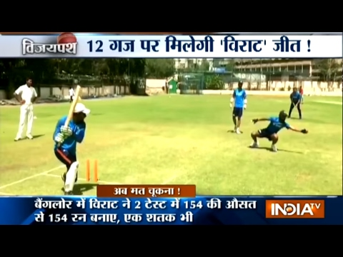 Cricket Ki Baat: Pune Failure is a Brutal Wake up Call for World No 1 India