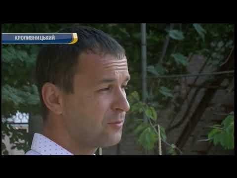 Канал Кіровоград: Світлофор