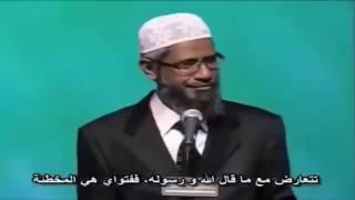 سر تفرق المسلمين و انقسامهم --- ذاكر نايك  -   True Islam  3