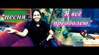 �������� ���� Лирэна Флокс