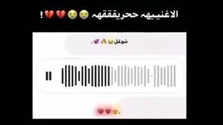 الأغنية حريقه هاي حمود اسمع شوغل ولا المذله 🔥🥰