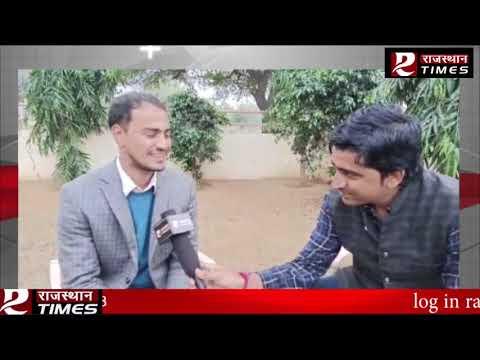 #आईपीएस #विजय_सिंह_गुर्जर कांस्टेबल से आईपीएस तक || Rajasthan Times ||