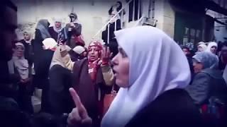 اخت المرجلة - مع سيدات الارض سيدات فلسطين Free Palestine