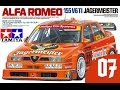 Scale model Tamiya ALFA ROMEO 155 V6 TI JAGERMEISTER PART 7 / vidéo build