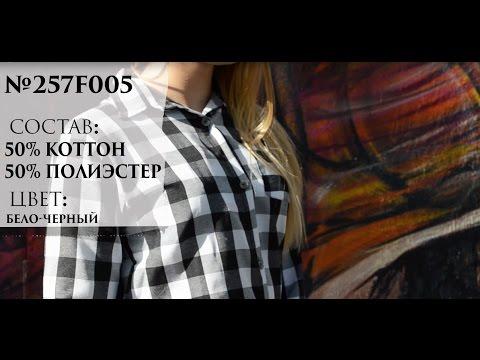 Рубашка в клетку длинная, туника №257F005