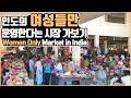 인도 남탕에 여자가 들어와요...(feat.바시싯 무료 유황온천)//세계일주#37 - YouTube
