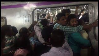 MUMBAI LOCAL TRAIN GROUP BLOCKING DOORS DURING PEAK HOURS - PART 3