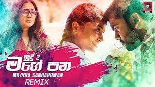 Mage Pana Remix - Milinda Sandaruwan ZacK N Desawana Remix Sinhala Remix Songs Sinhala DJ