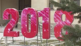 Как украсят Костанай к Новому году