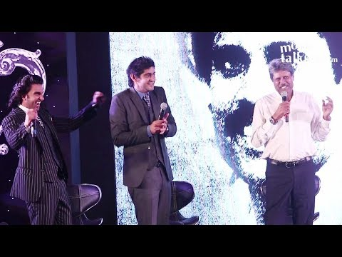 Ranveer Singh & Kapil Dev's FUNNY Moment At The Launch Of Movie '83