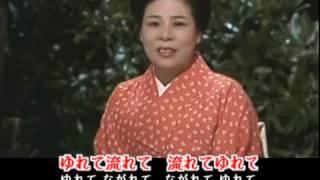 三笠優子 - 女の一生