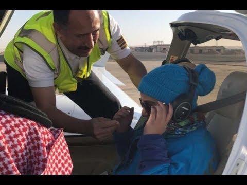فهد بن مشعل يفي بوعده لغلا الخالدي ويطير بها في أجواء العاصمة بطائرة خاصة  - نشر قبل 47 دقيقة