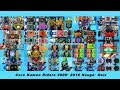 All CORE KamenRider Kuuga Geiz 2000 2068 すべてコア 仮面ライダー クウガ ゲイツ mp3