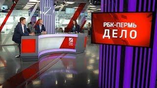 видео Наружная реклама в Перми