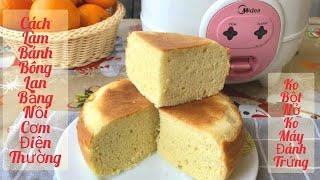 Cách làm bánh bông lan bằng nồi cơm điện - không dùng bột nở, không dùng máy đánh trứng - Bep Huele