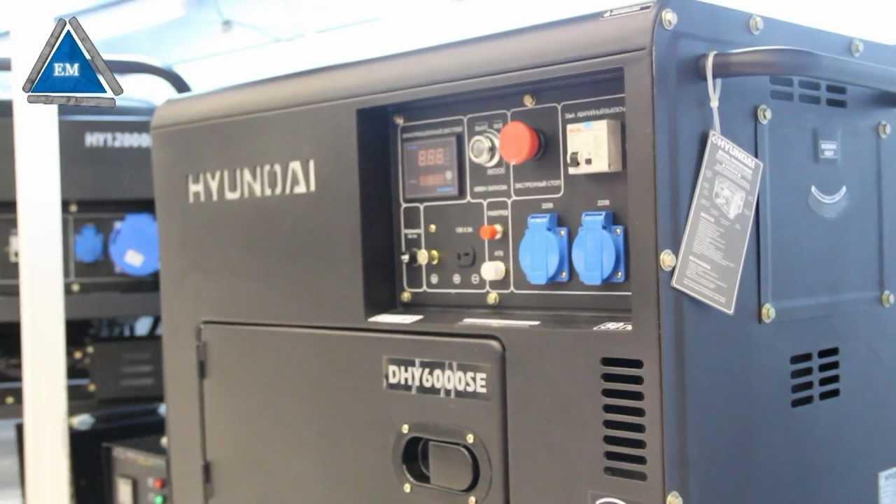 Генератор hyundai серия rental dhy6000se