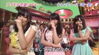 (2011.10.13 東京OA) NMB48の山本彩と渡辺美優紀のシーンを厳選/AKB48...