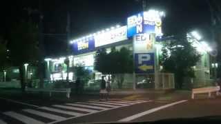 エディオン西宮南店の駐車場に入り出ました I entered the parking lot of Edion Nishinomiya south store and appeared