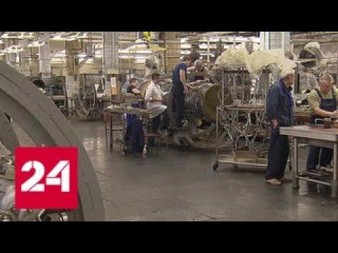Двигатели для МиГов и не только: столичная промышленность переживает настоящий бум - Россия 24