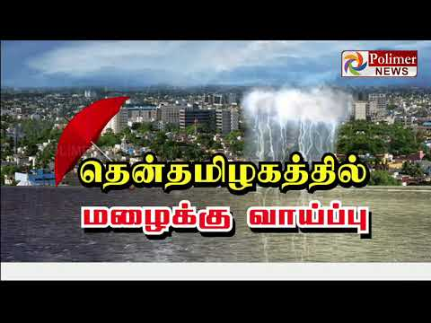 Polimer News 07 11 2017 Night News