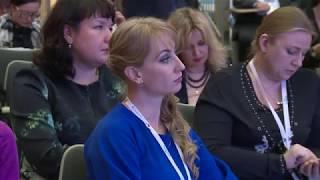 """III Международная конференция """"Образование с высокими возможностями для каждого"""" 1ч."""