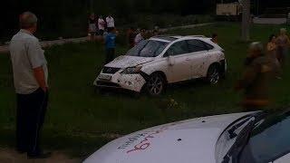 Авария в Саратове 29.07.2018 г.