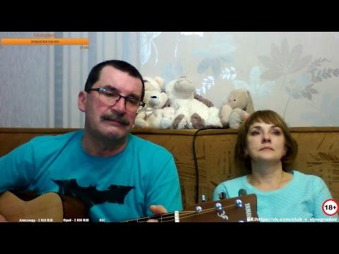 Владимир Виноградов|День Рождения дяди Вовы|18+ - Видео из ютуба
