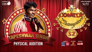 Comedy Champion Season 2 - Physical Audition Tapeshwar Singh