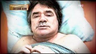 Евгений Осин. Прощание