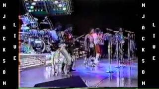 Lovely One Live - Dallas 1984 Victory Tour