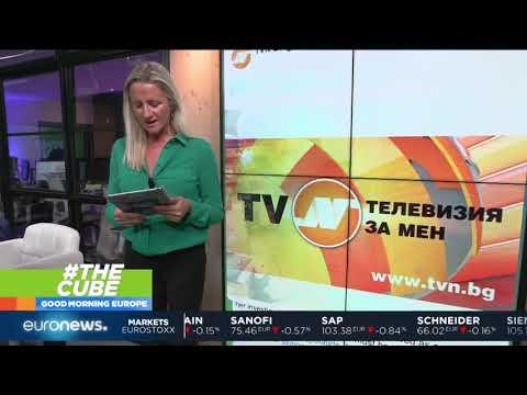 #TheCube | Bulgarian journalist Viktoria Marinova, 30, murdered