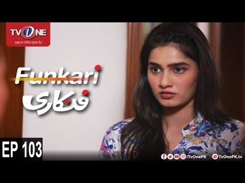 Funkari - Episode 103 - TV One Drama - 19th October 2017