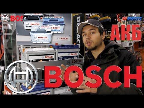 аккумуляторы для автомобиля bosch s4 028