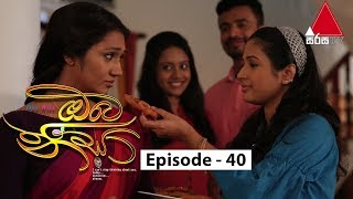 Oba Nisa - Episode 40 | 15th April 2019 Thumbnail