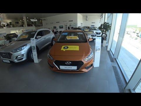 Цены Hyundai  Май 2019г