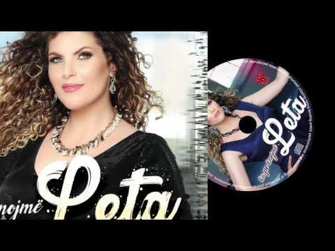 Leta - Ku po knojme (Official Audio)