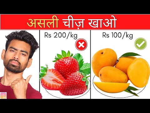 5 भारतीय Superfoods You Must Eat (#1 will Surprise you) | Fit Tuber Hindi