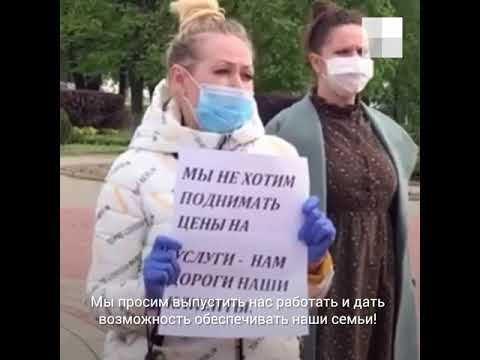 Сотрудники салонов красоты против установки камер | NN.RU