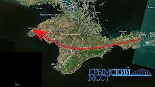 Следуй за солнцем или как проехать Крым.
