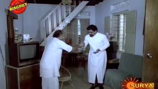 Oohakachavadam 1988:Full Malayalam Movie