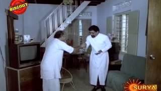 Oohakachavadam 1988:Full Malayalam Movie