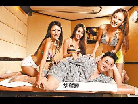 Undercover Duet 猛龙特囧 猛龍特囧 (2015) Official Hong Kong Trailer HD 1080 HK Neo Sexy