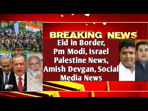 Eid in Border  Pm Modi  Israel Palestine News  Amish Devgan  Social Media News  MrReactionWala